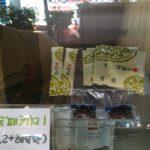 【釜山漢方鍼】解毒茶、漢方治療で不妊治療中の方をご紹介します。