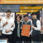 【釜山カフェ】マリステラカフェが韓国で行われたコーヒーイベントで受賞しました!