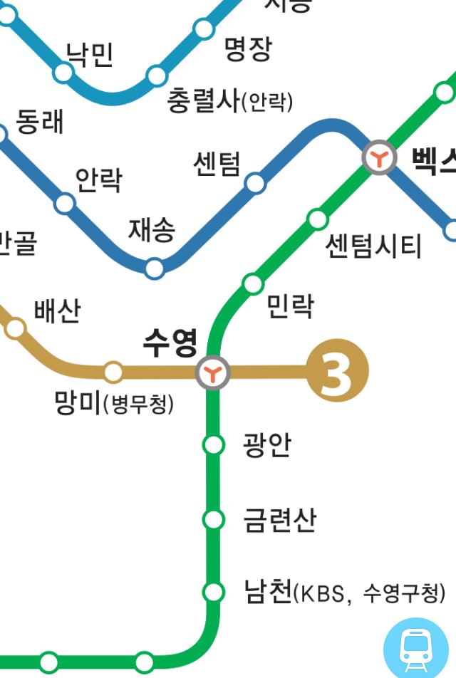 ▲釜山地下鉄