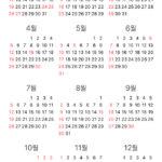 韓国旅行のご参考に!2020~2021年 韓国祝日一覧