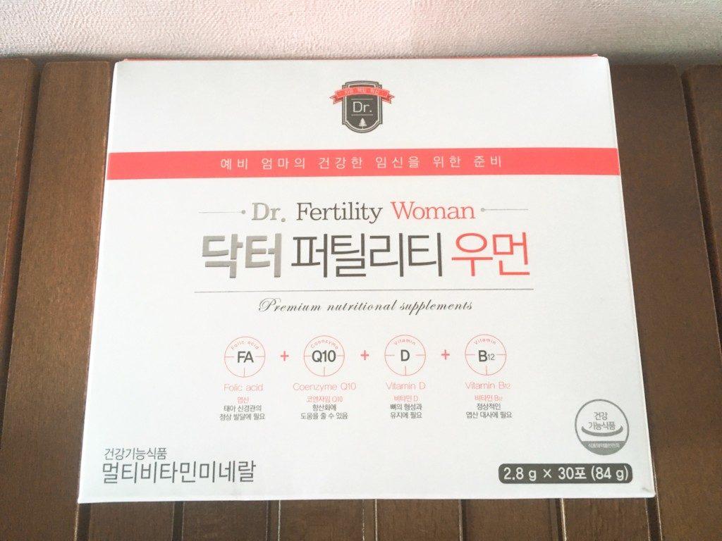 ▲女性用妊活サプリメント