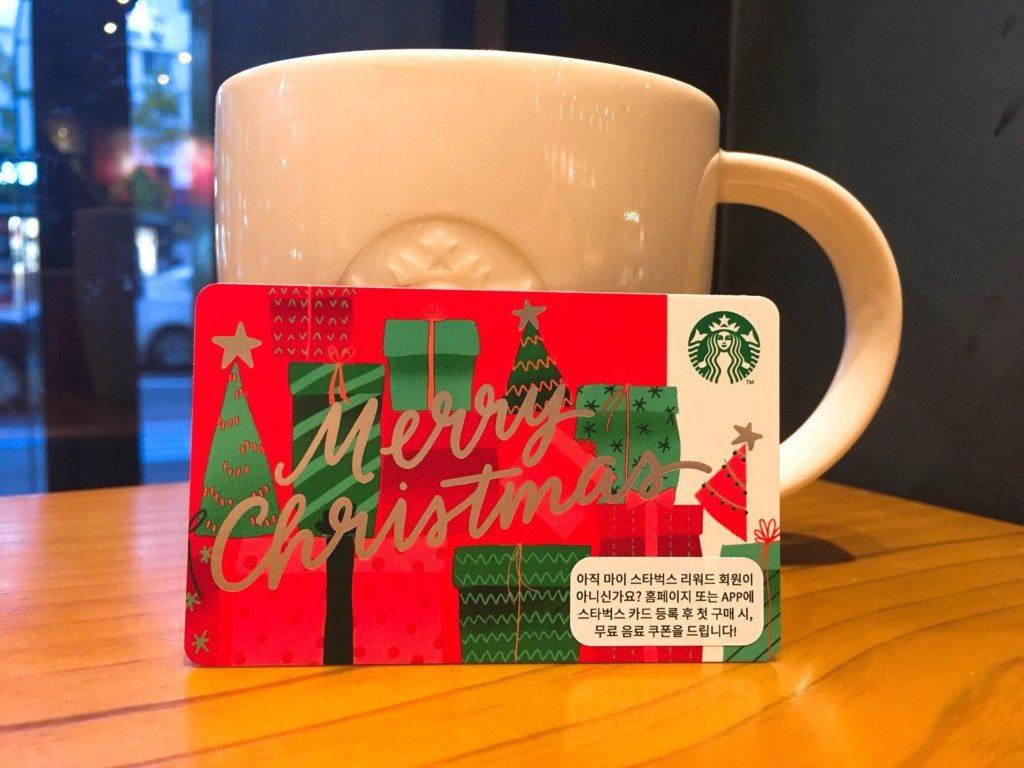 韓国スターバックスクリスマスカード