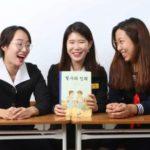 【甘川文化村】チョルスとヨンヒ・韓国レトロ学生服体験:釜山(プサン)