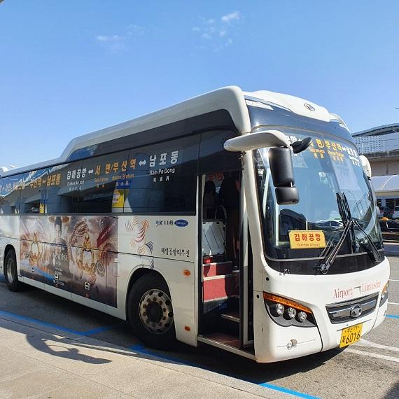 金海空港リムジンバス